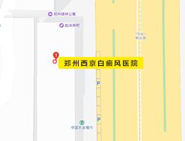 郑州市二七区大学中路99号(大学路和淮河路交叉口向北100米路西)